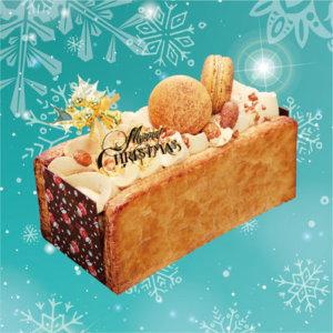 アテスウェイクリスマスケーキ2020